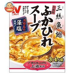 ニチレイ 広東風 ふかひれスープ 180g×40個入