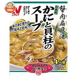 ニチレイ 広東風 かにと貝柱のスープ 180g×40個入