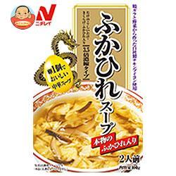 ニチレイ ふかひれスープ 100g×40個入