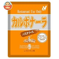 ニチレイ Restaurant Use Only (レストラン ユース オンリー) パスタソース カルボナーラ 140g×40袋入