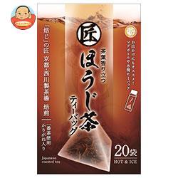 宇治森徳 匠ほうじ茶 ティーバッグ 4g×20袋×10袋入