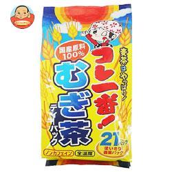 宇治森徳 コレ一番 むぎ茶ティーパック 12g×21袋×20袋入