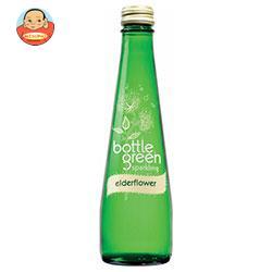 シープロ ボトルグリーン エルダーフラワー 275ml瓶×12本入