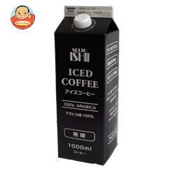 成城石井 アイスコーヒー 無糖 1000ml紙パック×12本入