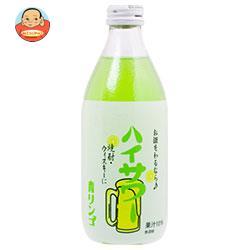 博水社 ホームハイサワー 青リンゴ 360ml瓶×24本入