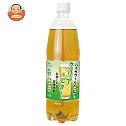 博水社 ハイサワーハイッピー クリア&ビター 1000mlペットボトル×6本入