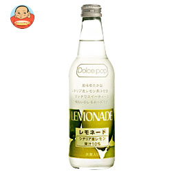 川崎飲料 ドルチェポップレモネード 340ml瓶×24本入