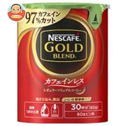 ネスレ日本 ネスカフェ ゴールドブレンド カフェインレス エコ&システムパック 60g×12個入