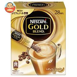 ネスレ日本 ネスカフェ ゴールドブレンド スティックコーヒー (6.6g×28P)×12箱入