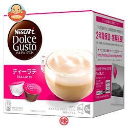 ネスレ日本 ネスカフェ ドルチェ グスト 専用カプセル ティーラテ 16個(8杯分)×3箱入