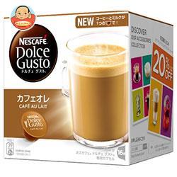 ネスレ日本 ネスカフェ ドルチェ グスト 専用カプセル カフェオレ 16個(16杯分)×3箱入