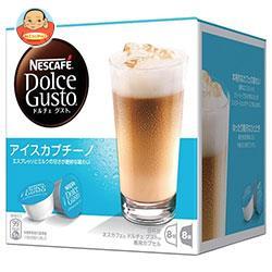 ネスレ日本 ネスカフェ ドルチェ グスト 専用カプセル アイスカプチーノ 16個(8杯分)×3箱入
