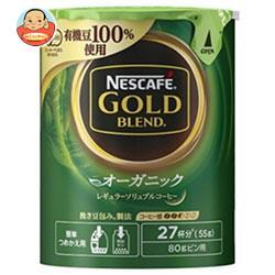 ネスレ日本 ネスカフェ ゴールドブレンド オーガニック エコ&システムパック 55g×12個入