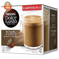 ネスレ日本 ネスカフェ ドルチェ グスト 専用カプセル カフェオレ インテンソ 16個(16杯分)×3箱入