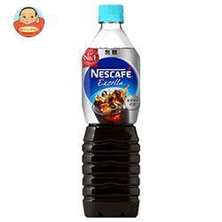 ネスレ日本 ネスカフェ エクセラ ボトルコーヒー 無糖 900mlペットボトル×12本入