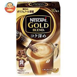 ネスレ日本 ネスカフェ ゴールドブレンド コク深め スティックコーヒー (6.6g×10P)×24箱入