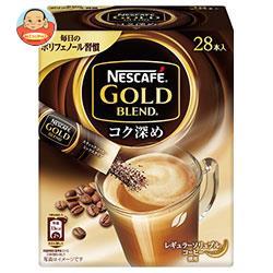 ネスレ日本 ネスカフェ ゴールドブレンド コク深め スティックコーヒー (6.6g×28P)×12箱入