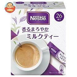 ネスレ日本 ネスレ 香るまろやか ミルクティー 5.9g×26P×12箱入