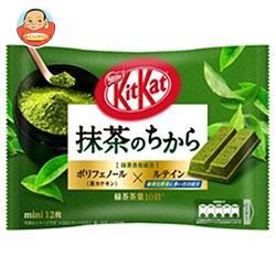 ネスレ日本 キットカット ミニ 抹茶まるごと茶葉 13枚×12袋入