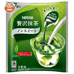 ネスレ日本 ネスレ 贅沢抹茶 ポーション ノンスイート (11g×7P)×24袋入
