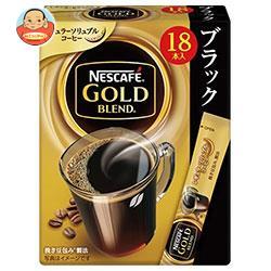 ネスレ日本 ネスカフェ ゴールドブレンド スティック ブラック (2g×18P)×12箱入