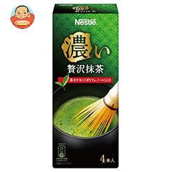 ネスレ日本 ネスレ 濃い贅沢抹茶 (6.5g×4P)×24箱入