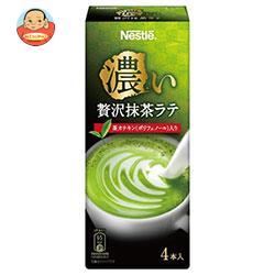 ネスレ日本 ネスレ 濃い贅沢抹茶ラテ (15g×4P)×24箱入