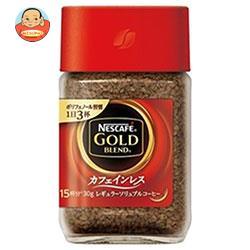 ネスレ日本 ネスカフェ ゴールドブレンド カフェインレス 30g瓶×24個入