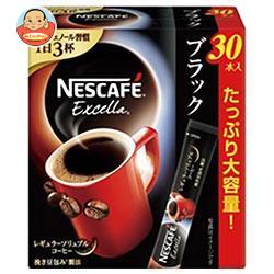 ネスレ日本 ネスカフェ エクセラ スティック ブラック (2g×30P)×12箱入