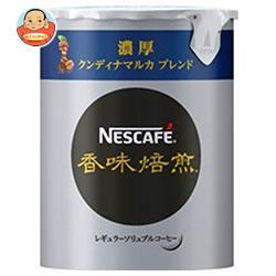 ネスレ日本 ネスカフェ 香味焙煎 濃厚クンディナマルカ ブレンド エコ&システムパック 50g×24個入
