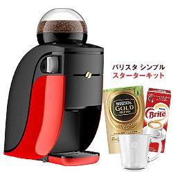 ネスレ日本 ネスカフェ ゴールドブレンド バリスタシンプル スターターキット付 ×1箱入