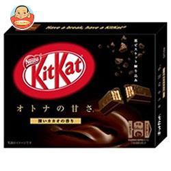 ネスレ日本 キットカット ミニ オトナの甘さ 3枚×10箱入