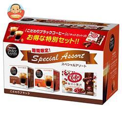 ネスレ日本 ネスカフェ ドルチェ グスト スペシャルアソート こだわりブラック16P×2+キットカット 毎日の贅沢1袋付 ×3箱入