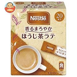 ネスレ日本 ネスレ 香るまろやか ほうじ茶ラテ (7g×20P)×12箱入