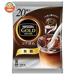 ネスレ日本 ネスカフェ ゴールドブレンド コク深め ポーション 無糖 (11g×20P)×10袋入