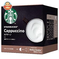 ネスレ日本 スターバックス カプチーノ ネスカフェ ドルチェ グスト 専用カプセル 12個(6杯分)×3箱入