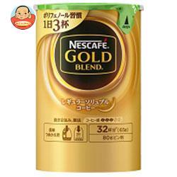 ネスレ日本 ネスカフェ ゴールドブレンド エコ&システムパック 65g×12個入
