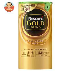 ネスレ日本 ネスカフェ ゴールドブレンド エコ&システムパック【バリスタ詰め替え用】 105g×12個入