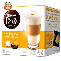 ネスレ日本 ネスカフェ ドルチェ グスト 専用カプセル ラテ マキアート 16個(8杯分)×3箱入