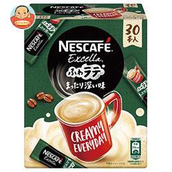 ネスレ日本 ネスカフェ エクセラ ふわラテ まったり深い味 (7.0g×30P)×12箱入