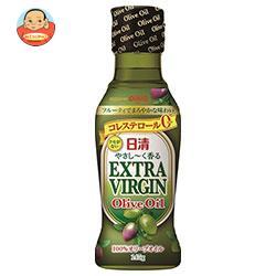 日清オイリオ 日清やさし~く香るエキストラバージンオリーブオイル 145g瓶×15本入