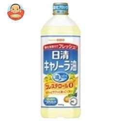 日清オイリオ 日清キャノーラ油 1000g×8本入