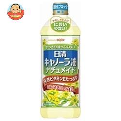 日清オイリオ 日清キャノーラ油 ナチュメイド 900g×16本入