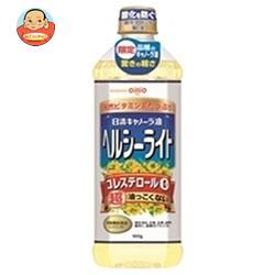 日清オイリオ 日清キャノーラ油ヘルシーライト 900gペットボトル×8本入