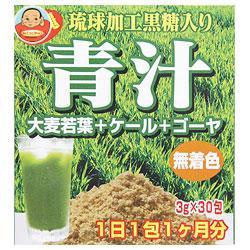 琉球ヘルシーフーズ 沖縄琉球加工黒糖入り青汁 3g×30包×3箱入