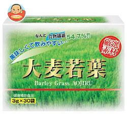 HIKARI(ヒカリ) 大麦若葉 3g×30袋×3箱入
