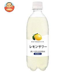 寿屋清涼食品 レモンサワー 500mlペットボトル×24本入
