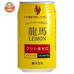 日本ビール 龍馬レモン(6缶パック) 350ml缶×24(6×4)本入