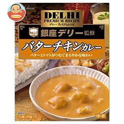 ハウス食品 デリー・プレミアムレシピ バターチキンカレー 中辛 210g×30個入