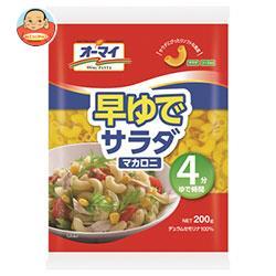 日本製粉 オーマイ 早ゆでサラダマカロニ 200g×12袋入